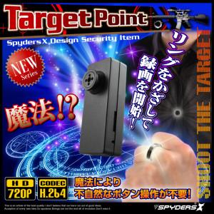 スパイダーズX(M-922)