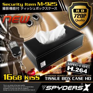 スパイダーズX M-925