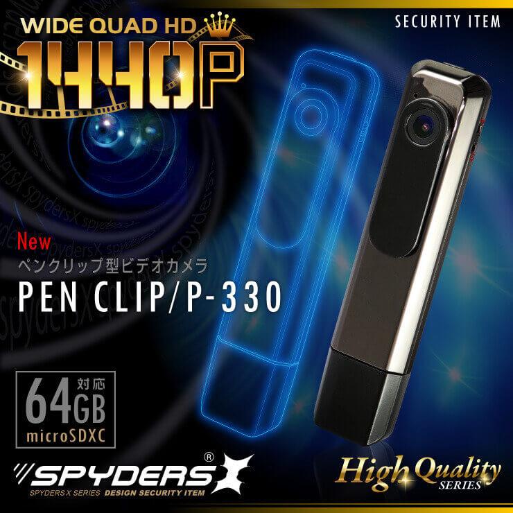 camera-pen-p330