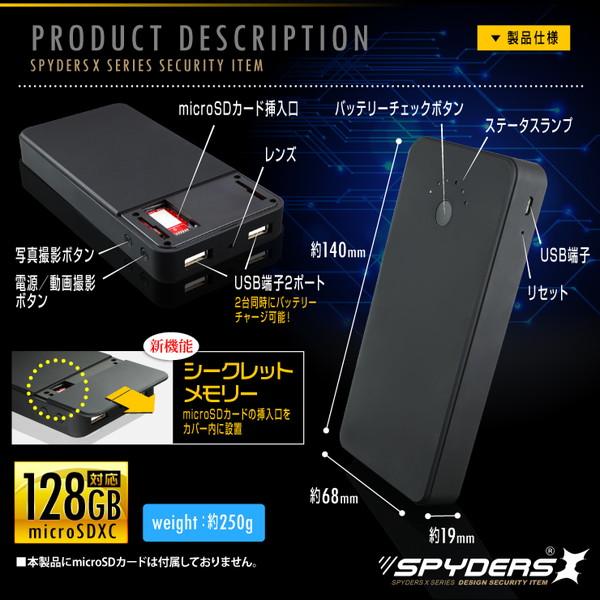 camera-a60301