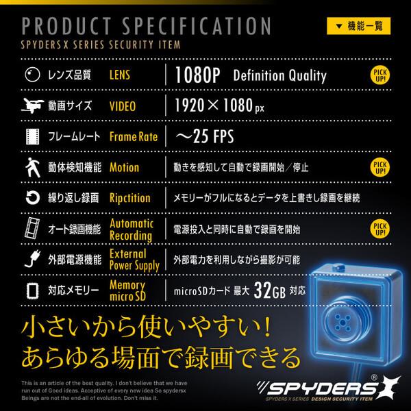camera-button03