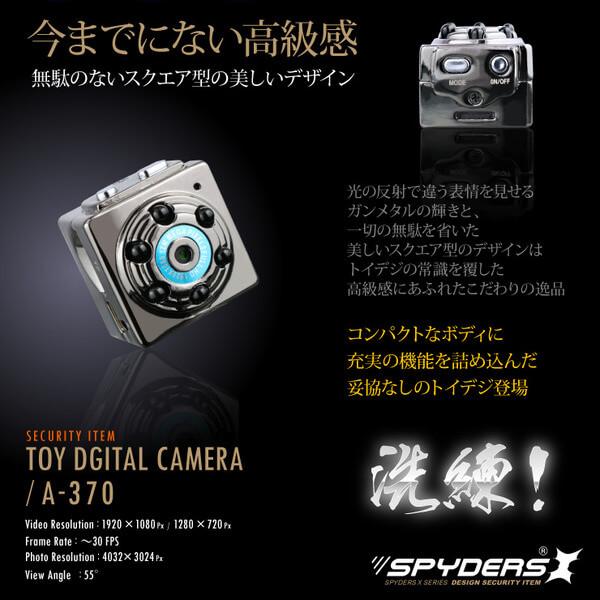 toycamera-a-37002 (1)